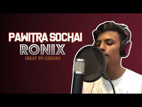 (RONIX - PAWITRA SOCHAI | Inspirational Nepali Rap - Duration: 2 minutes, 33 seconds.)