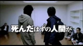 Nonton Trailer 2   Gantz  2011 Film Subtitle Indonesia Streaming Movie Download