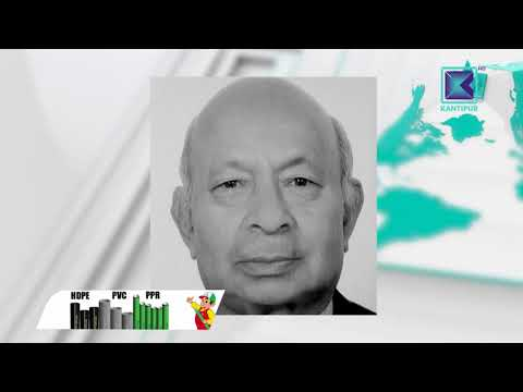 (Kantipur News | Full English News - 21 August 2018 - Duration: 8 minutes, 1 second.)