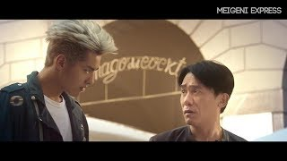 Nonton  Eng Sub  Europe Raiders              Bts  The Chemistry Between Kris Wu           And Tony Leung           Film Subtitle Indonesia Streaming Movie Download