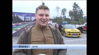 ������������ ����� Chayka Champions Race 2016
