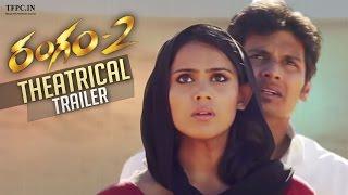 Rangam 2 Movie Trailer HD - jiiva, Thulasi Nair