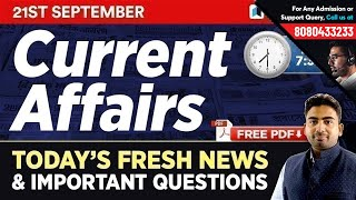 21st September Current Affairs - Daily Current Affairs Quiz   Bonus Static Gk Questions in Hindi