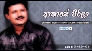 Akase Peerala - Chandana Liyanarachchi ft Anushka Dasanayake
