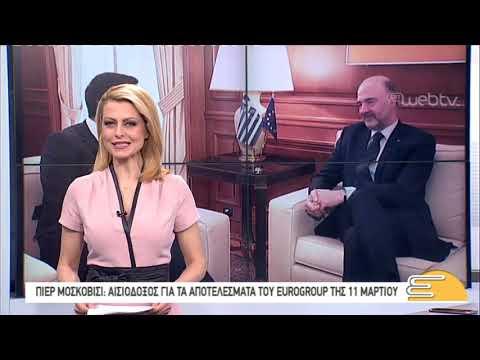 Τίτλοι Ειδήσεων ΕΡΤ3 10.00 | 01/03/2019 | ΕΡΤ