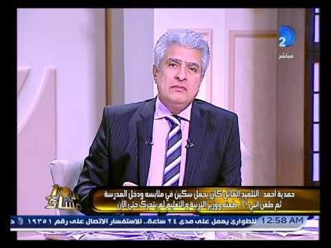 بالفيديو.. مشادة كلامية بين الإبراشي و المتحدث باسم التعليم  على الهواء