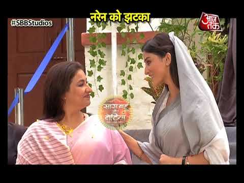 Piya Albela: WHAT! Pooja Joins Politics
