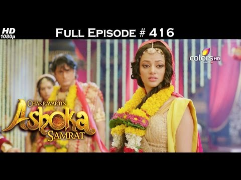 Chakravartin Ashoka Samrat - 31st August 2016 - चक्रवर्तिन अशोक सम्राट - Full Episode (hd)