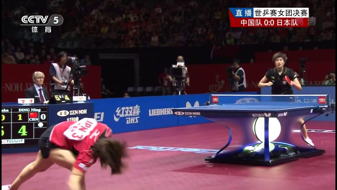 2014 WTTTC (WT-Final/CHN-JPN/m1) DING Ning – ISHIGAKI Yuka [HD] [Full Match/Chinese]