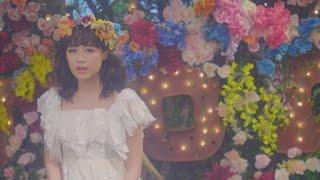 Flower 『さよなら、アリス』【蜷川実花 監督MV】3/4発売 2ndアルバム「花時計」
