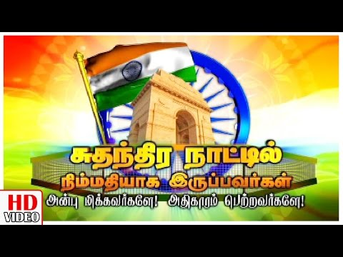Love-or-Power-Independence-Day-Special-Leoni-Pattimandram--Full-Episode