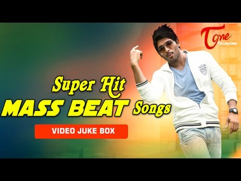 All time Super Hit Mass Beat telugu Songs – Video JukeBox