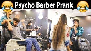 Video Psycho Barber Prank in Pakistan Haha very funny MP3, 3GP, MP4, WEBM, AVI, FLV April 2018