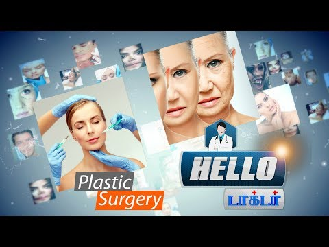 Transgender Plastic Surgery - Hello Doctor [Epi 940]