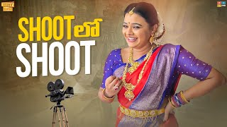 Shoot Lo Shoot || Shooting Vlog