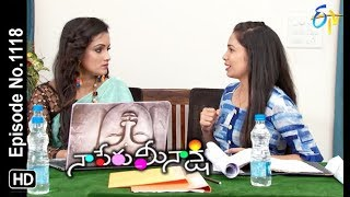 Naa Peru Meenakshi | 17th September 2018 | Full Episode No 1118 | ETV Telugu