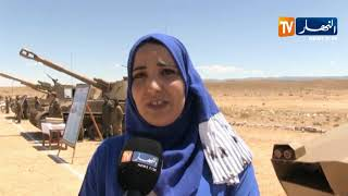 بوسعادة: المدرسة التطبيقية لمدفعية الميدان.. صرح متميز يفتح أبوابه للإعلاميين