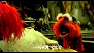 『ザ・マペッツ』スターシップ「シスコはロック・シティ」カバー動画