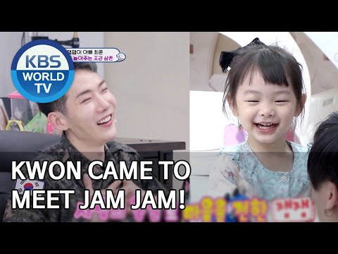 Kwon came to meet Jam Jam! [The Return of Superman/2020.06.07]
