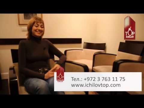 Ортопеды клиники Топ Ихилов готовы помочь пациентам с любыми травмами и патологиями суставов. Лечение в Израиле - правильный выбор для решения любых ортопедических проблем.