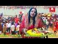 छठी माई  | Singer : Pratibha Singh | Shailendra Tiwari