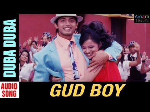Video Gud boy Odia Movie || Duba Duba | Audio Song | Arindam Roy, Priya Choudhury download in MP3, 3GP, MP4, WEBM, AVI, FLV January 2017