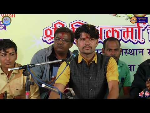 Video Le hatha talwar bhavani mahari jagdhmba download in MP3, 3GP, MP4, WEBM, AVI, FLV January 2017