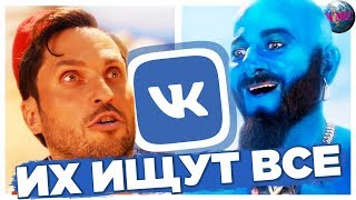 ТОП 100 ПЕСЕН ВКОНТАКТЕ | ИХ ИЩУТ ВСЕ Vkontakte | VK | ВК - 1 Ноября 2019