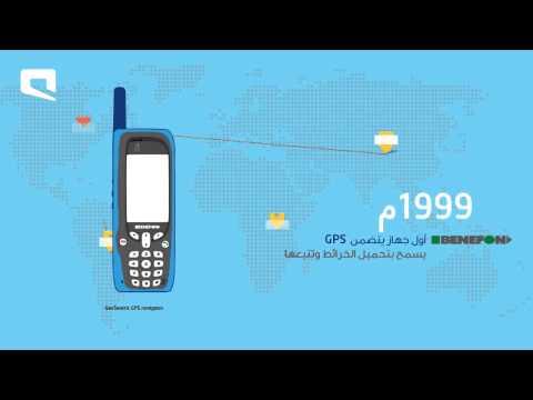 رحلة عمرها 113 عاما.. الهاتف الجوال من صوت إذاعي إلى جهاز ذكي