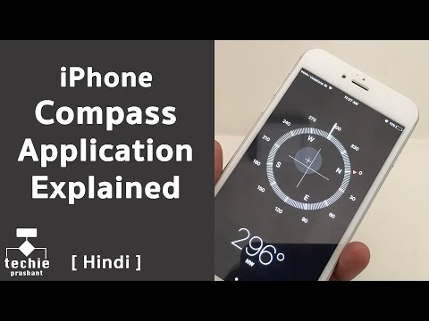 Using iPhone Compass Application for Level Measure | iPhone Compass Application Explained. [HINDI]