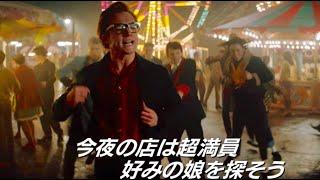 映画『ロケットマン』本編映像