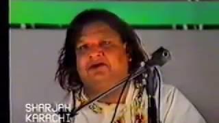 Aziz Mian daba ke chal diyay part 1