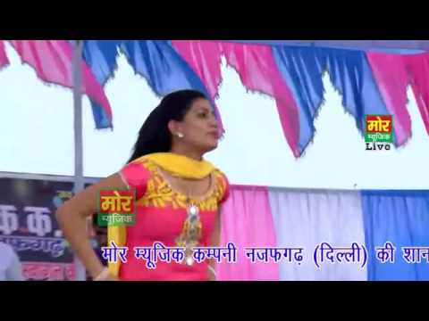 Video Sapna chaudhri new stage dance. download in MP3, 3GP, MP4, WEBM, AVI, FLV January 2017