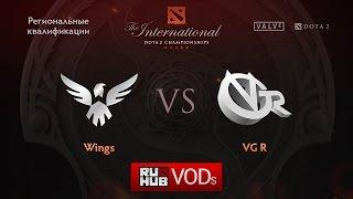 VG Reborn vs Wings, game 1
