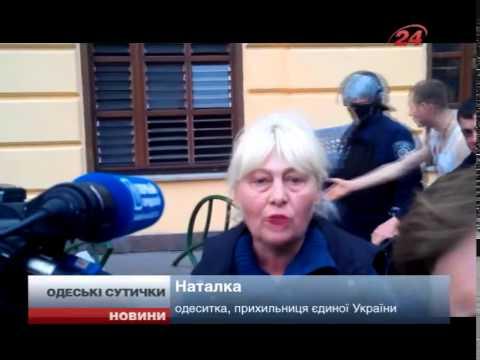 Спалили табір сепаратистів