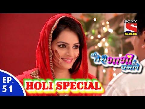 Woh Teri Bhabhi Hai Pagle - वो तेरी भाभी है पगले - Episode 51 - 25th March, 2016