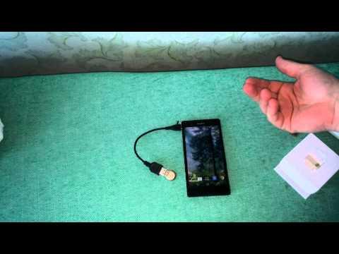 Как усилить сигнал планшета