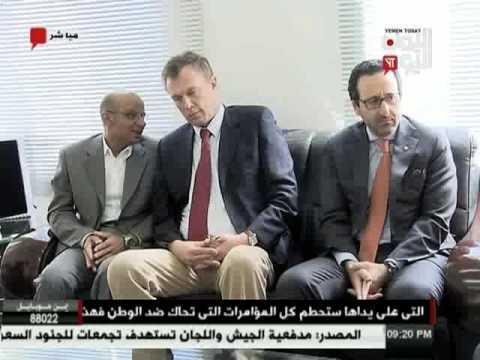 اليمن اليوم 21 2 2017