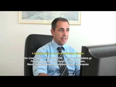 OnLineData, InLand Distribution, Εθνικές Μεταφορές