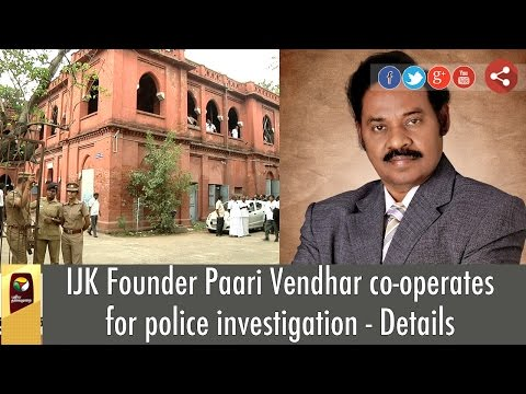 IJK-Founder-Paari-Vendhar-Co-operates-for-Police-Investigation-For-Cheating-Case-Details