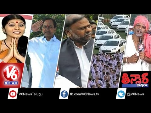 CM KCR pays tributes to the police martyrs  Goats funny fight  Teenmaar News  21st October 2014