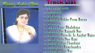 Download Video Bappi Lahiri Hits Bangla Songs   Bengali Movie Songs   Audio Jukebox MP3 3GP MP4