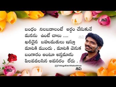 Quotes on life - Telugu quotes on wife  wife and husband quotes  Telugu Kavithalu