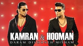 Daram Divooneh Misham Music Video Kamran Hooman Band