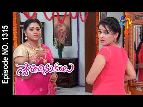 Swathi Chinukulu | 20th November 2017 | Full Episode No 1315