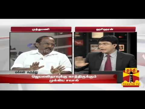 Ayutha Ezhuthu 17-10-2014   What are the Challenges Lying Ahead for Jayalalithaa