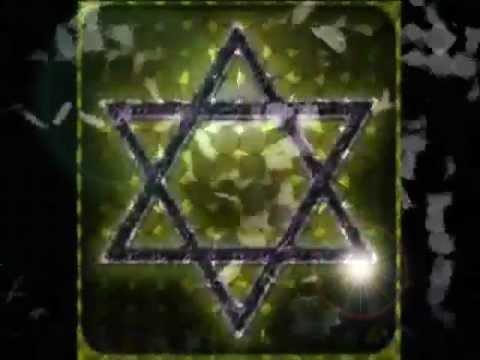 Salmo 23 - Tehilim 23 Canto Hebreo con subtitulos en espanol.