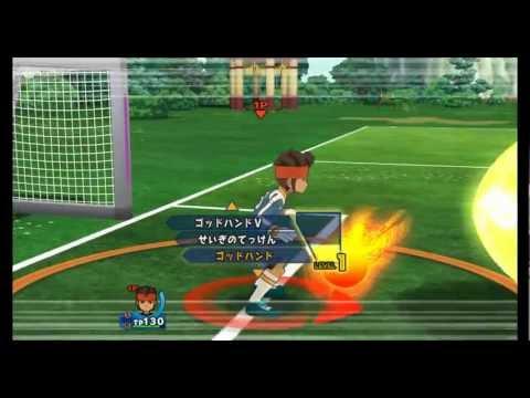 Inazuma Eleven GO Strikers 2013 VS Zanak Domain Part 1 ( 3 stars hard )