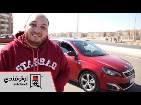 تجربة قيادة بيجو 308 - Peugeot 308 Review
