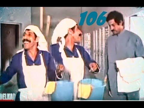 l'inspecteur Taher - المفتش طاهر- بدل المشية نتاعك - 106